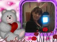 Александра Коношенко, 2 июня , Киселевск, id160788899