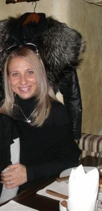 Оксана Харламова-Корона, 3 марта , Кривой Рог, id20306294
