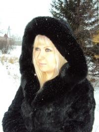 Елена Янченко, 18 декабря 1991, Усть-Илимск, id89751043