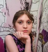 Мадина Шейхмагомедова, 21 октября , Альметьевск, id111701294