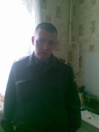 Илья Шкалин, 13 сентября 1996, Казань, id126578298