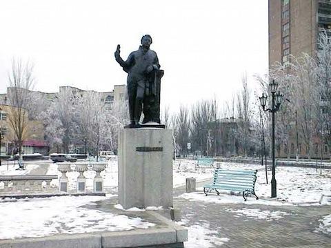 памятники города бердянска сочинение рады приветствовать