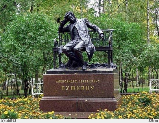 А с пушкину в пушкине царском селе