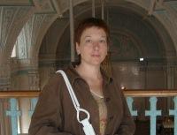 Екатерина Сметанникова, 22 октября 1971, Киров, id7611770