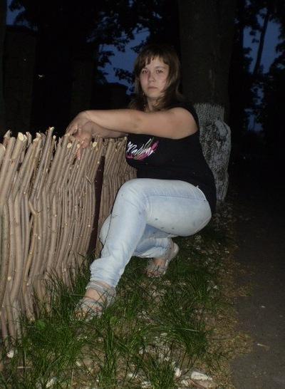 Ольга Самотканова, 6 июня 1994, Нижний Новгород, id54617028