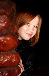 Алиса Грос, 18 января 1990, Москва, id2642195