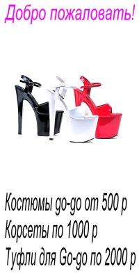 Αлена Ρогова, 10 августа , Москва, id102448715