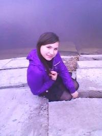 Таня Мячина, 3 апреля 1998, Фатеж, id109100295