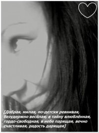 Алечка Логинова, 3 июля 1989, Саратов, id110492105