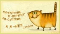 Данил Коцарев, 11 октября , Псков, id120394197