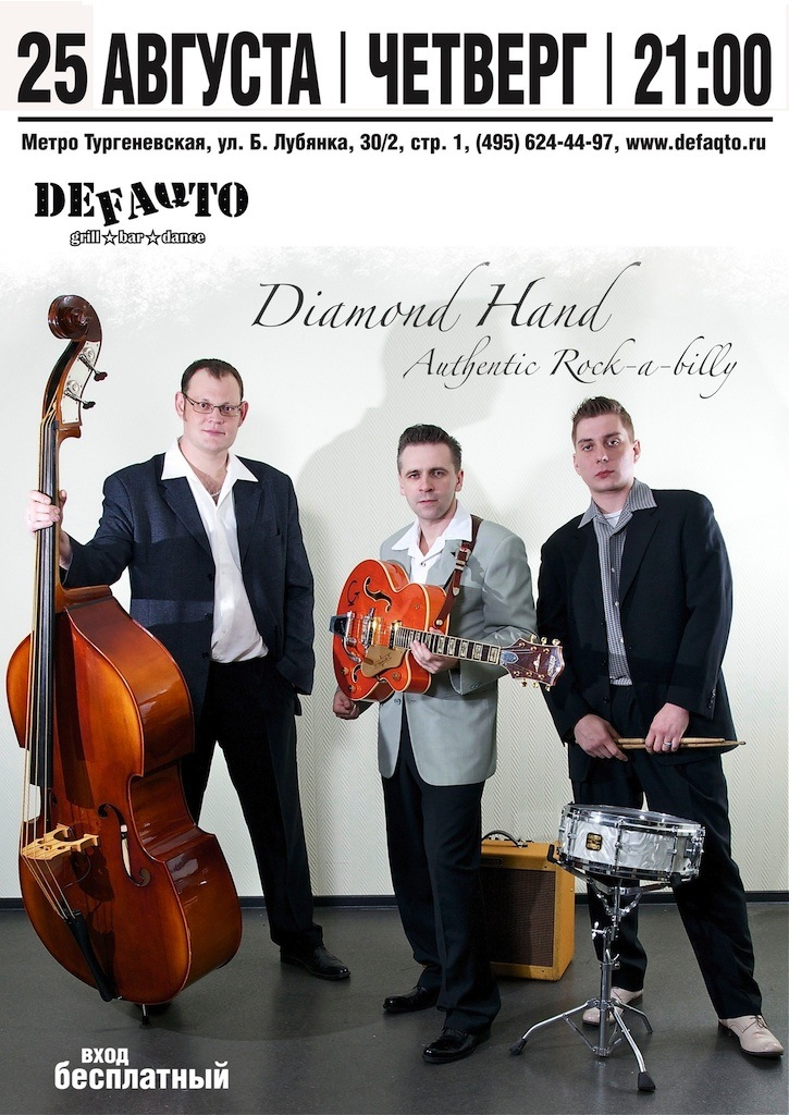 25.08 Diamod Hands - DeFAQto