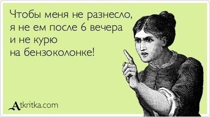 ЛУЧШИЙ ЖЕНСКИЙ ЮМОР | ВКонтакте