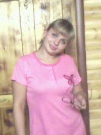 Евгения Панок, 2 июня 1981, Архангельск, id115990356
