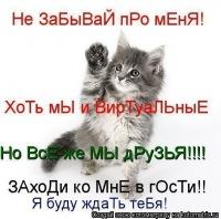 Brat 666£, 11 мая , Новосибирск, id116429524