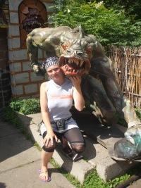 Оксана Процук (александрова), 6 августа , Енисейск, id122683745