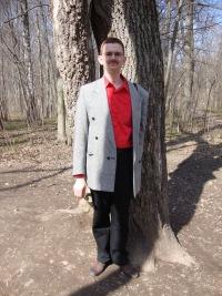 Кирилл Чесноков, 29 февраля , Москва, id159494598