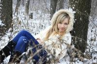 Анечка Орлова, 23 января , Киев, id161823296