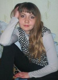 Рузиля Газизуллина, 1 июля 1987, Санкт-Петербург, id170808146