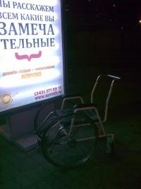 Анатолий Чернов, 2 января 1990, Екатеринбург, id86078613