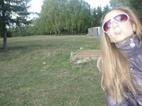 Эльмира Каримова, 3 мая 1995, Полоцк, id34156699