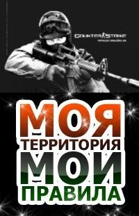 Артём Щербина, 23 сентября , Красноярск, id128471727