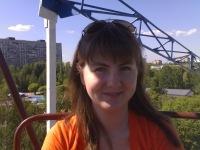 Верок Андреева, Тольятти