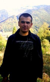 Володимир Биць, 23 августа , Львов, id141814042
