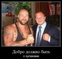 Алексей Абрамов, 27 января , Дятьково, id108918300