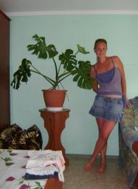 Анна Колмогорова, 23 июля 1996, Ростов-на-Дону, id141275583