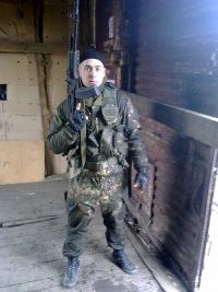 Богдан Кучер, 3 февраля , Улан-Удэ, id161443828