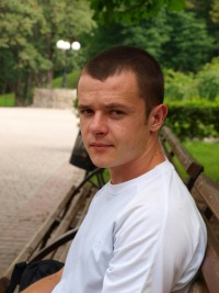 Павел Курило