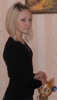 Лиза Нестеренко, 27 февраля 1997, Николаев, id72432464