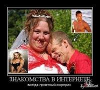 Виктор Викторович, Москва, id102154568
