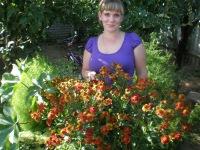 Валентина Бирюкова, 4 марта , Сургут, id104982437