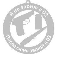 Capitan Sparrow, 10 сентября , Николаев, id122530892
