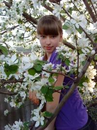 Виктория Власова, 19 ноября 1996, Ливны, id126452031