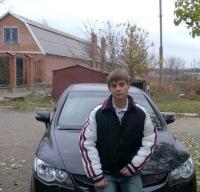 Кирилл Марков, 31 августа 1993, Краснодар, id137899875