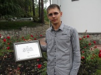 Сергей Даудрих, 6 июля 1984, Бийск, id146359869