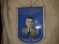 Влад Мучик, 7 сентября 1987, Воткинск, id104204274
