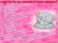 Анастасия Спанова, 27 марта , Челябинск, id109099580