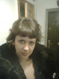 Валентина Павлюк, 31 октября 1988, Туймазы, id134621397