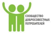 Добросовестный Потребитель, 15 мая 1988, Калуга, id136293787