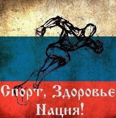 Sanek Логанов, 22 августа 1991, Сызрань, id82393793