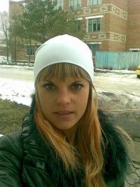 Анастасия Малютина, 27 сентября 1984, Исилькуль, id152057638
