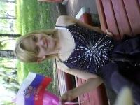 Екатерина Домничева, 21 октября , Ярославль, id172533291