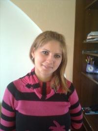 Наталья Подинская, 6 октября 1990, Харьков, id55441246