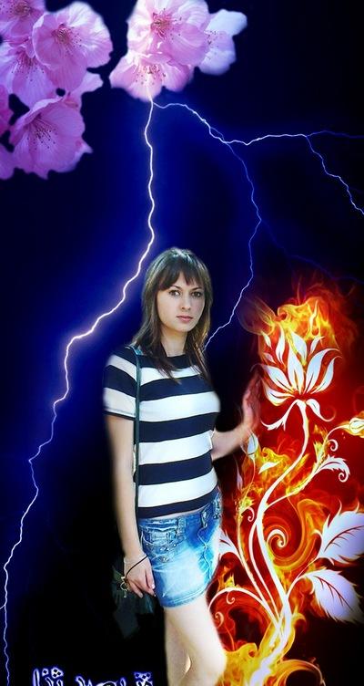Оксана Гнип, 8 декабря , Киев, id133615682
