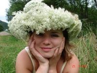 Наталия Горчакова, 14 февраля , Киев, id15322395