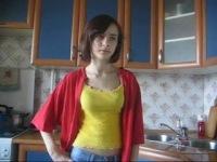 Таня Гроттер, 14 мая 1999, Черновцы, id156512075