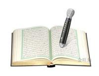 Ручка Читающая-И-Переводящая-Коран, 1 июля 1998, Уфа, id166412478